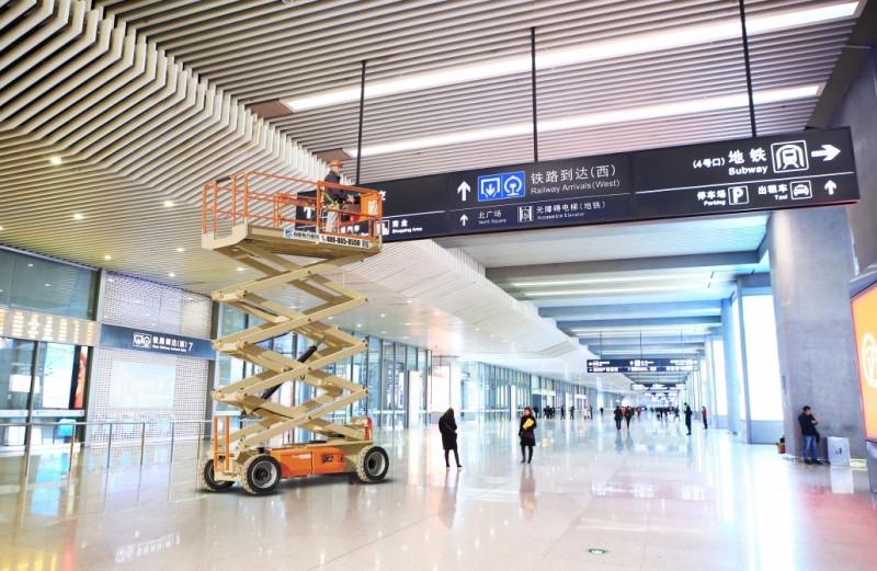 机场火车站